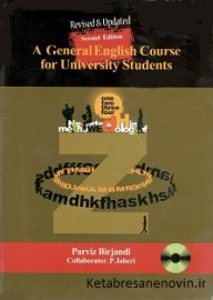 a general english course for university student-sepahan 001