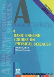 A Basic English Course on Physical  sciences