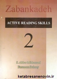 active reading skills2 zabankadeh