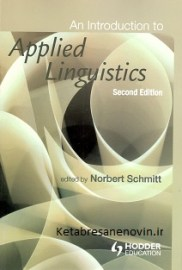 applied linguistics 001