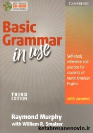basic grammar third
