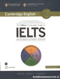 The Official Cambrige Guide To IELTS
