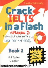 crack Ielts in a flash book2 spraking 2
