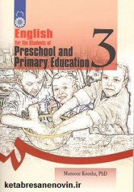 English for the student of Preschool and primary education 3 samt