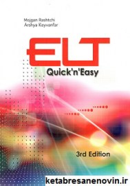 ELT Quick`n`easy 3rd edition