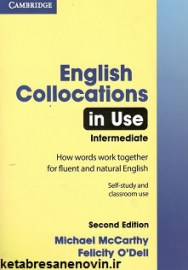 englishcollocations