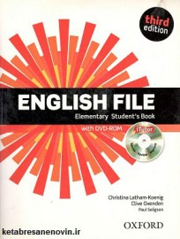 english file oxford