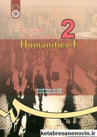 english for the students humanities 2
