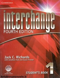 inter change 1 student book