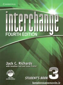 interchange3