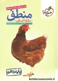 mantegh-sabz 001