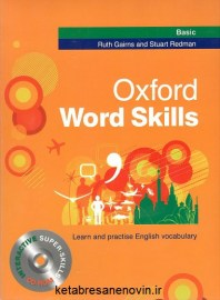 oxford-word-skills-basic-CD-1