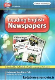 reading english newspapers