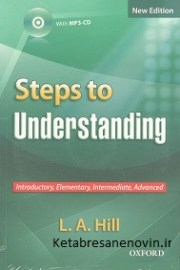steps to understanding-oxford 001