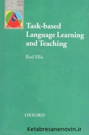 task-based LANGUAGE learning oxford 001