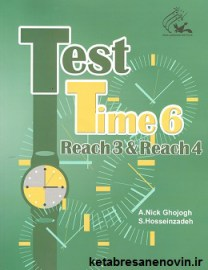 test time 6 reach3.4