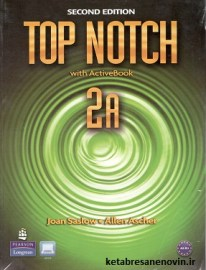 top notch2a 001