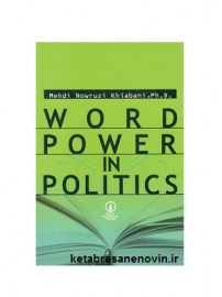 word power in politics ney